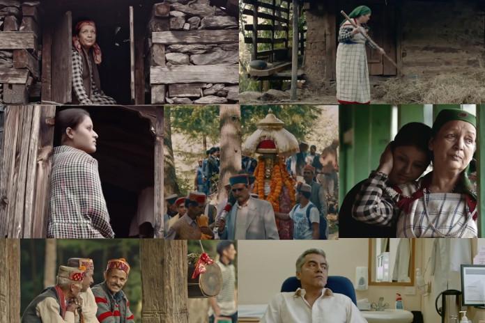 हिमाचली फिल्म 'सांझ' के कुछ दृश्य -- हिमाचली सिनेमा