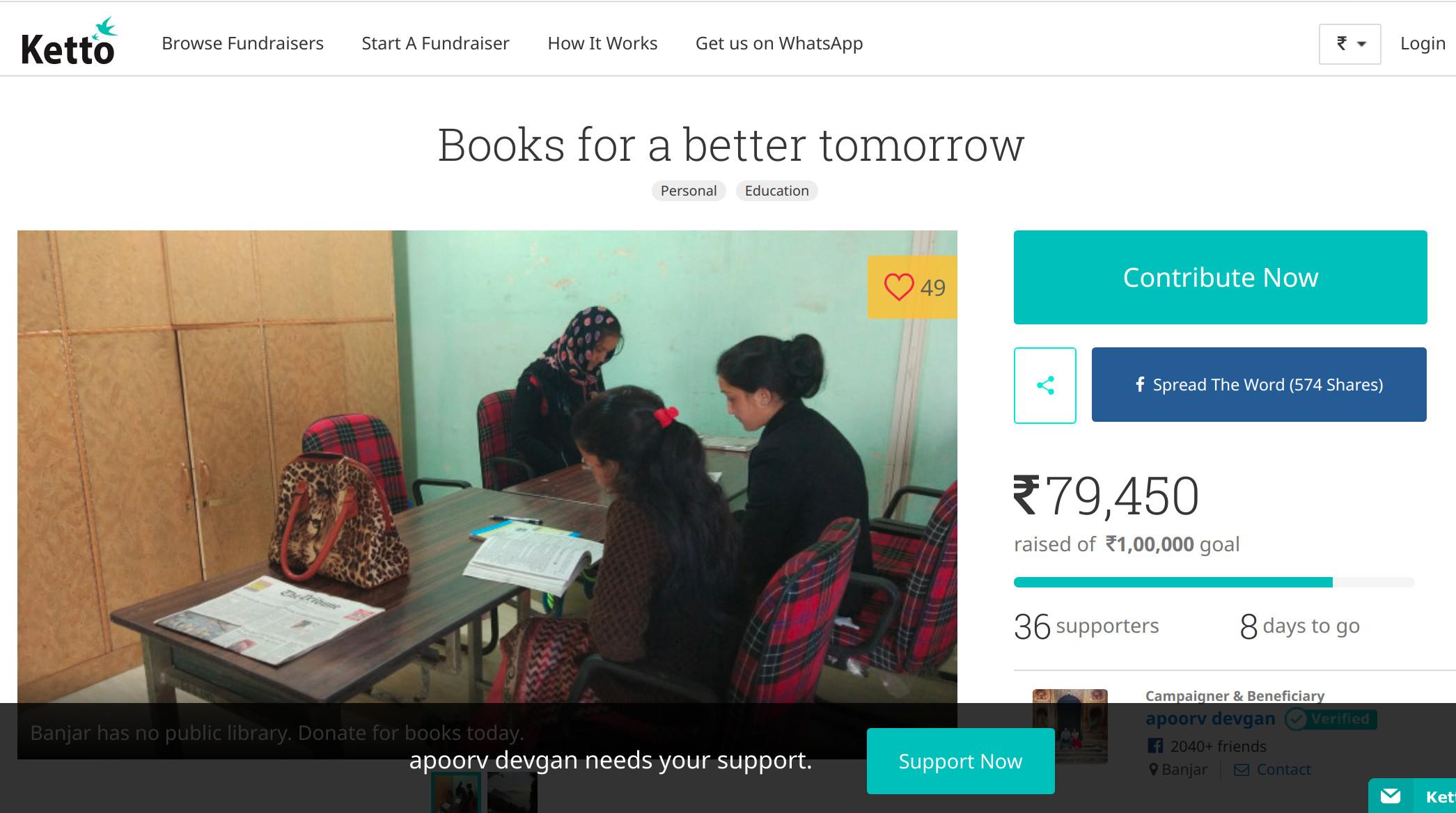 ketto.org पर बंजार के एसडीएम द्वारा चलाए गए क्राउड-फंडिंग अभियान की झलक