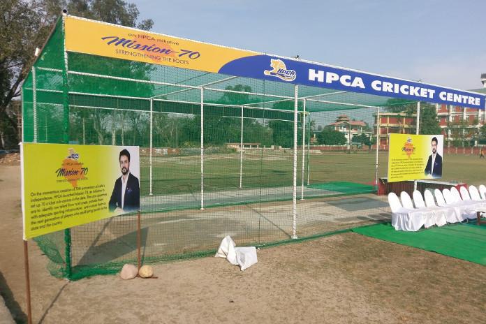 देहरा में मिशन 70 के अंतर्गत खोला गया क्रिकेट सेंटर