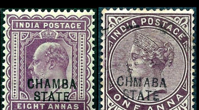 चम्बा में डाक सेवा 1887 में शुरू कर दी गयी थी; चम्बा राज्य की डाक टिकटें